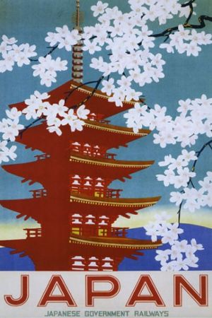 Inspiring photos - Asiam style - japan - vintage travel poster.jpg